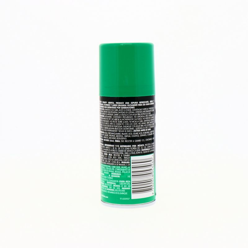 360-Belleza-y-Cuidado-Personal-Afeitada-y-Depilacion-Espumas-Gel-y-Locion_7702018053469_5.jpg