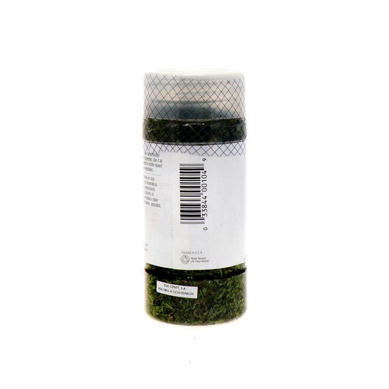 cara-Abarrotes-Sopas-Cremas-y-Condimentos-Condimentos_033844001049_2.jpg