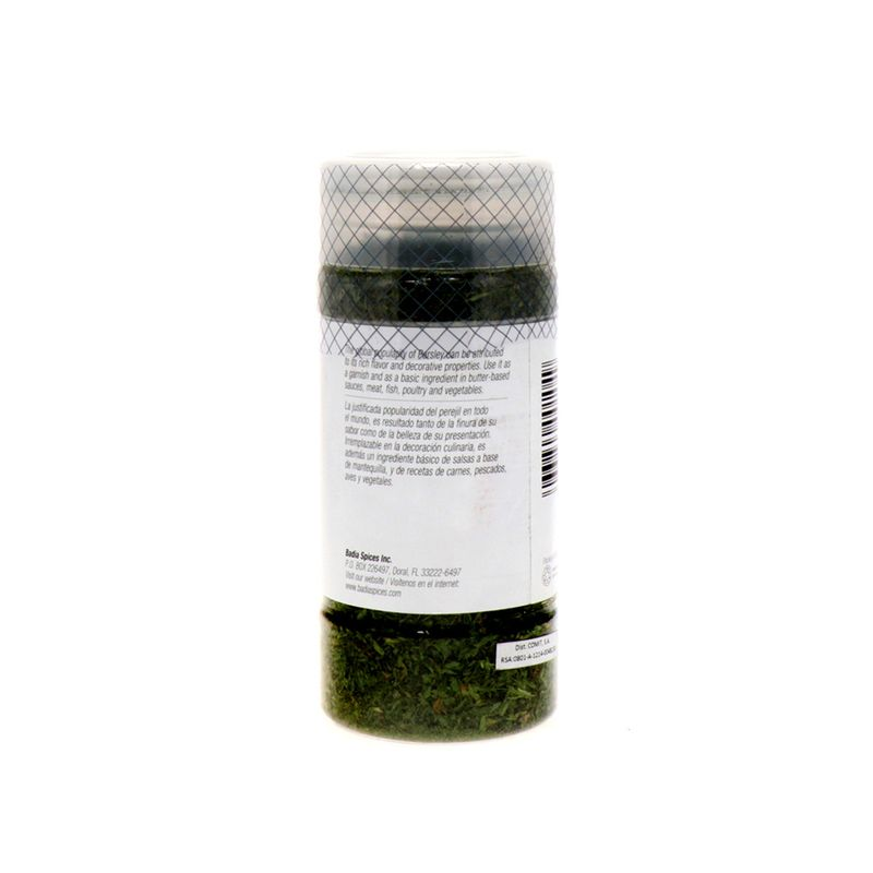 cara-Abarrotes-Sopas-Cremas-y-Condimentos-Condimentos_033844001049_3.jpg