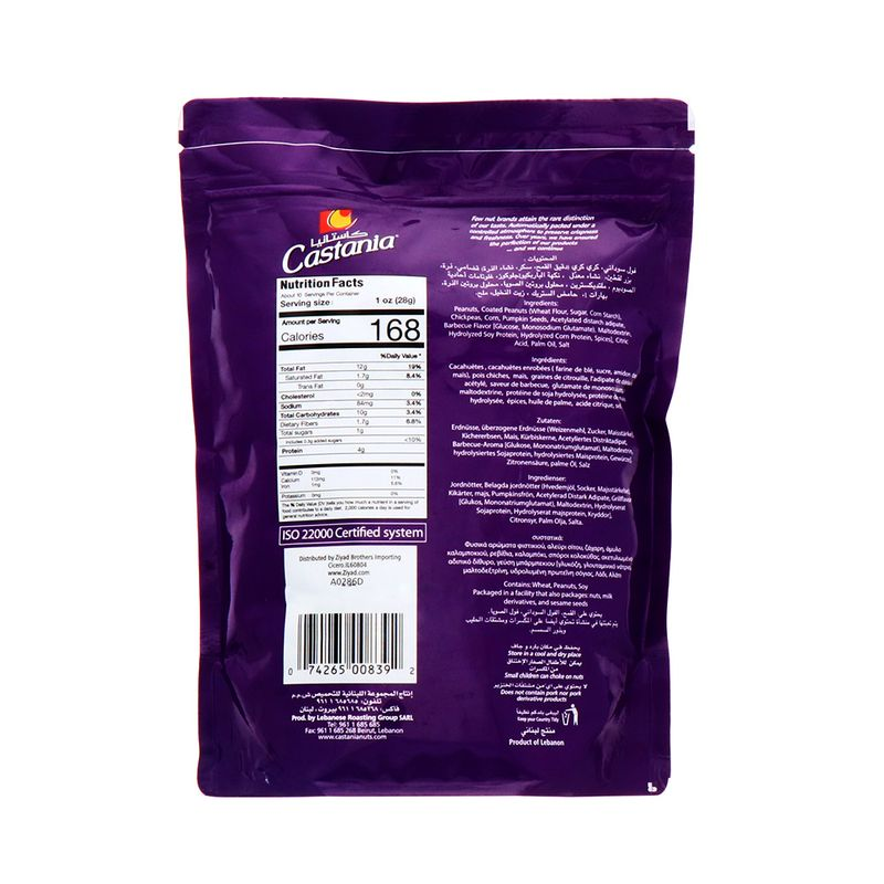 Abarrotes-Snacks-Frutos-Secos-y-Botanas_074265008392_2.jpg