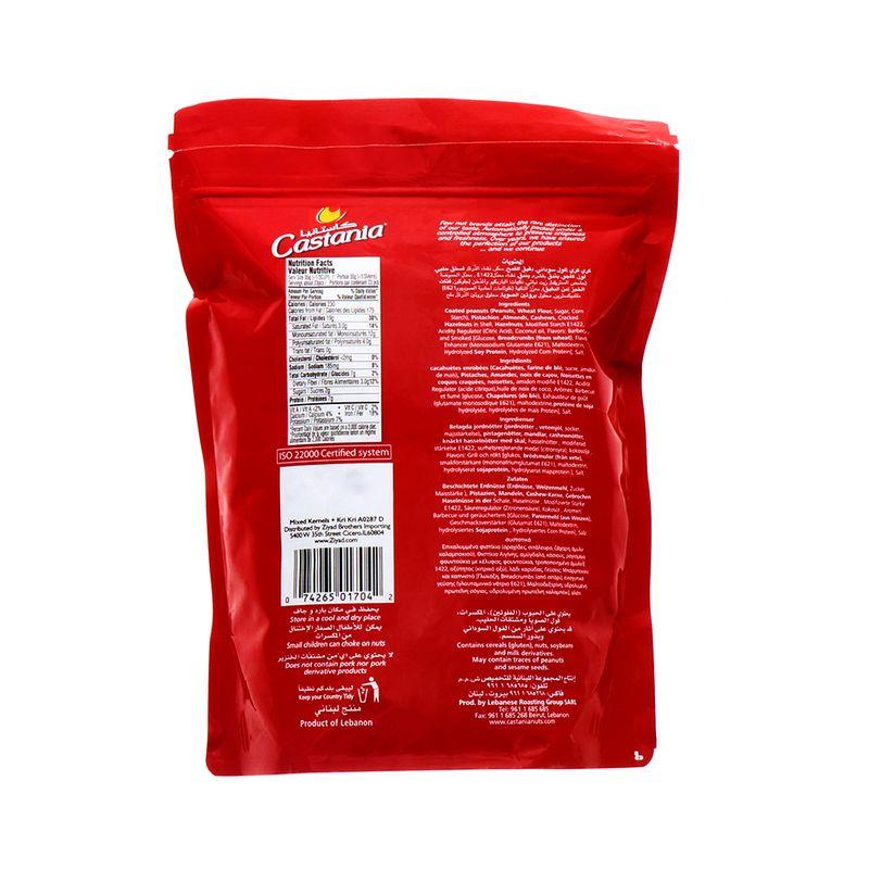 Abarrotes-Snacks-Frutos-Secos-y-Botanas_074265017042_2.jpg