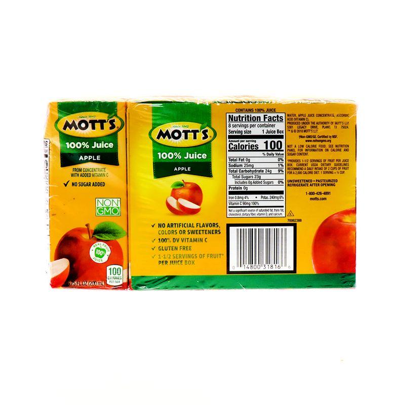 Bebidas-y-Jugos-Jugos-Jugos-Frutales_014800318166_4.jpg