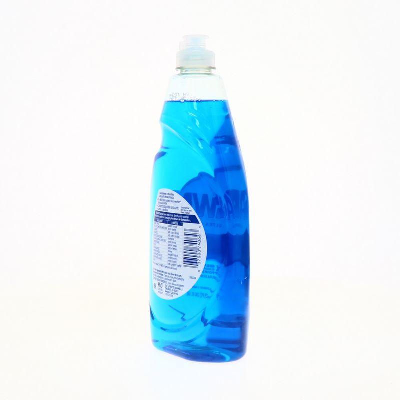 360-Cuidado-Hogar-Lavanderia-y-Calzado-Detergente-Liquido_037000740643_10.jpg