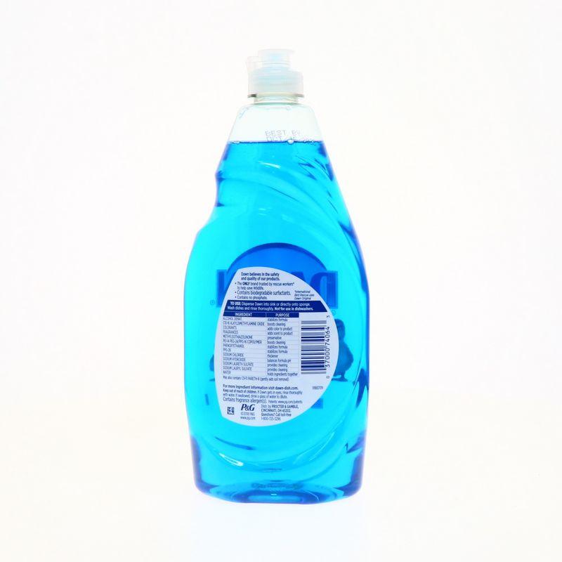 360-Cuidado-Hogar-Lavanderia-y-Calzado-Detergente-Liquido_037000740643_13.jpg