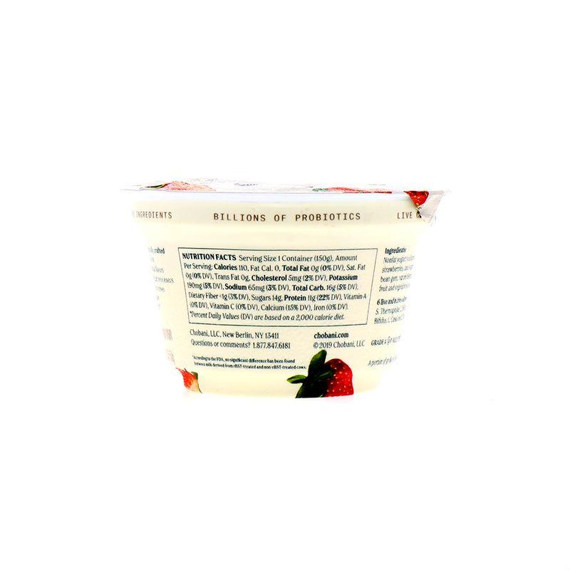 Lacteos-No-Lacteos-Derivados-y-Huevos-Yogurt-Yogurt-Solidos_894700010045_3.jpg