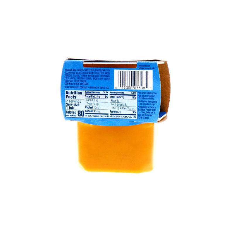 360-Bebe-y-Ninos-Alimentacion-Bebe-y-Ninos-Alimentos-Envasados-y-Jugos_015000073084_12.jpg