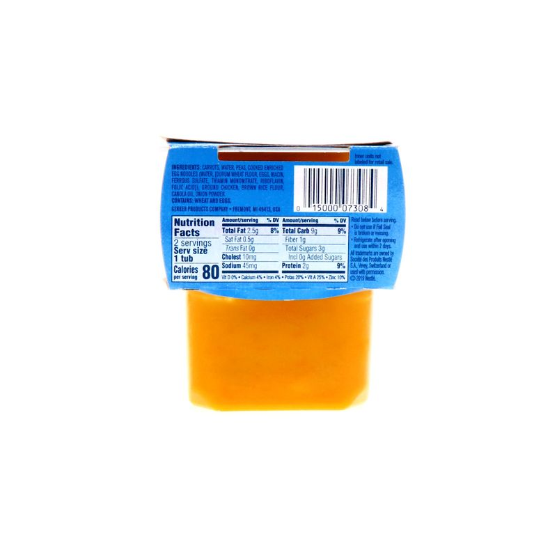 360-Bebe-y-Ninos-Alimentacion-Bebe-y-Ninos-Alimentos-Envasados-y-Jugos_015000073084_13.jpg