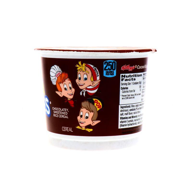 360-Abarrotes-Cereales-Avenas-Granola-y-barras-Cereales-Familiares_038000094569_18.jpg