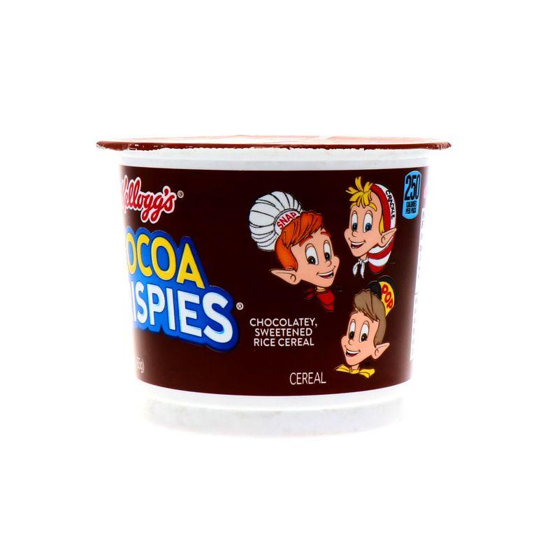 360-Abarrotes-Cereales-Avenas-Granola-y-barras-Cereales-Familiares_038000094569_21.jpg
