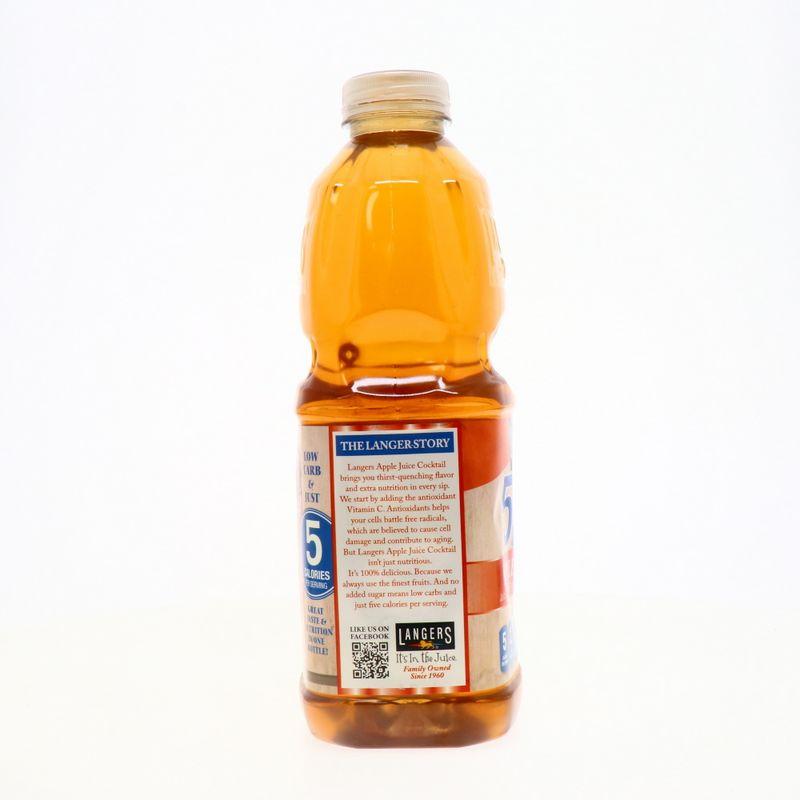360-Bebidas-y-Jugos-Jugos-Jugos-Frutales_041755001027_7.jpg