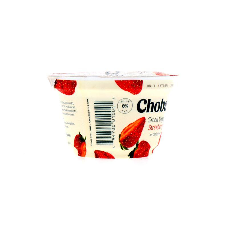 360-Lacteos-No-Lacteos-Derivados-y-Huevos-Yogurt-Yogurt-Solidos_894700010045_5.jpg