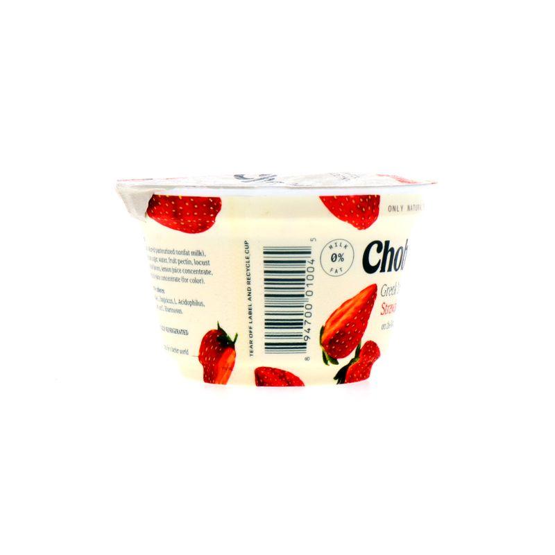 360-Lacteos-No-Lacteos-Derivados-y-Huevos-Yogurt-Yogurt-Solidos_894700010045_6.jpg