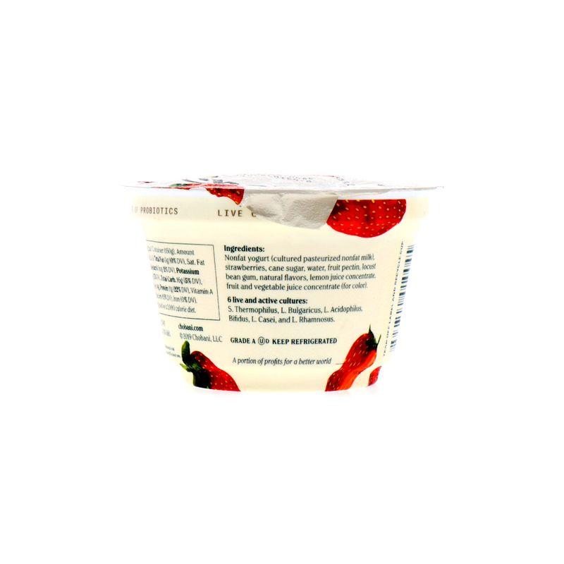 360-Lacteos-No-Lacteos-Derivados-y-Huevos-Yogurt-Yogurt-Solidos_894700010045_11.jpg