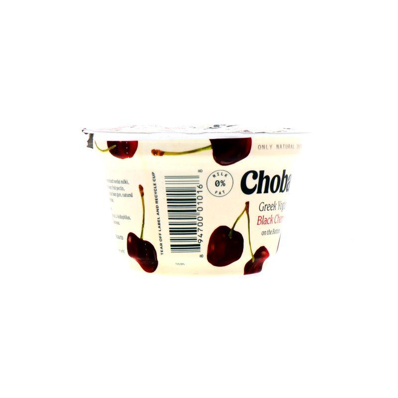 360-Lacteos-No-Lacteos-Derivados-y-Huevos-Yogurt-Yogurt-Solidos_894700010168_5.jpg