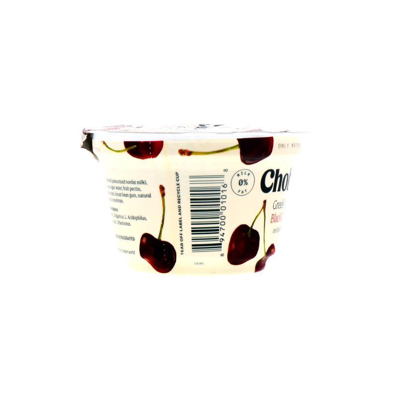 360-Lacteos-No-Lacteos-Derivados-y-Huevos-Yogurt-Yogurt-Solidos_894700010168_6.jpg