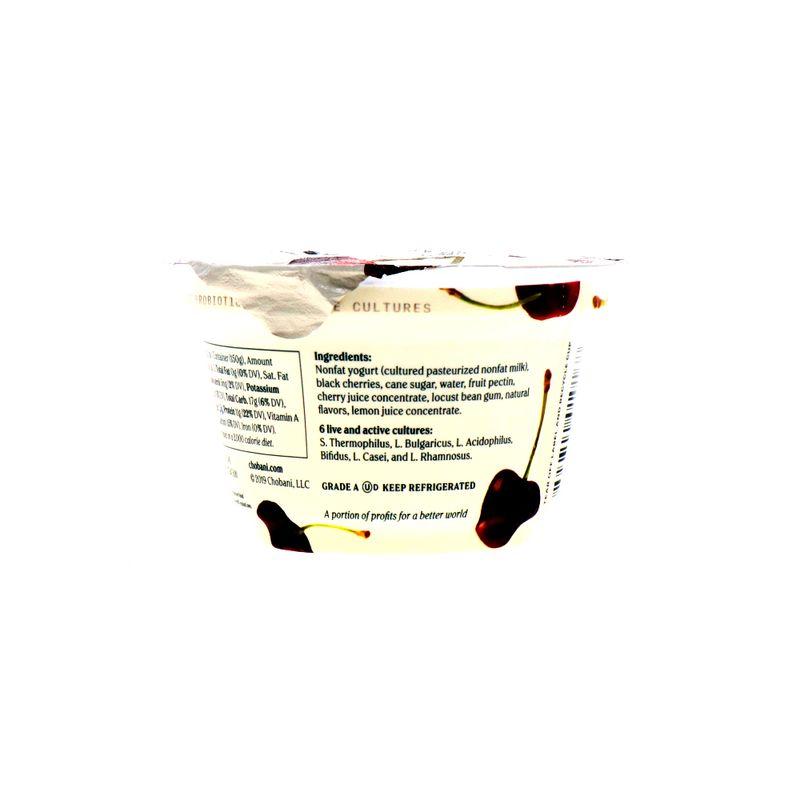 360-Lacteos-No-Lacteos-Derivados-y-Huevos-Yogurt-Yogurt-Solidos_894700010168_11.jpg