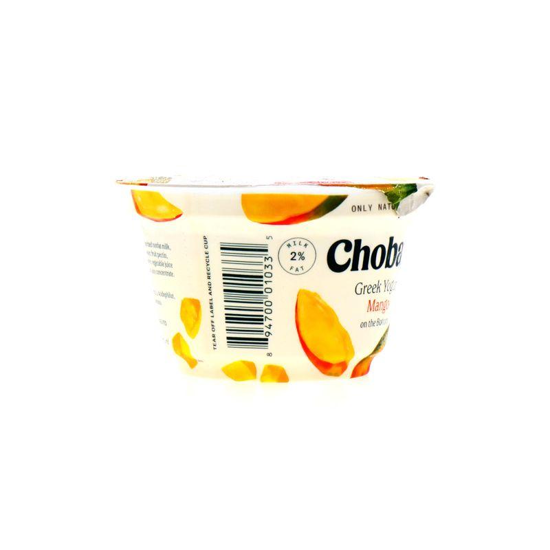 360-Lacteos-No-Lacteos-Derivados-y-Huevos-Yogurt-Yogurt-Solidos_894700010335_5.jpg