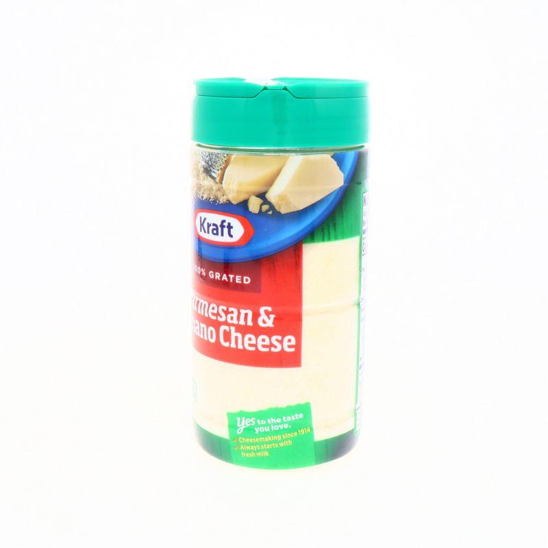 360-Lacteos-Derivados-y-Huevos-Quesos-Quesos-Especiales_021000615414_4.jpg