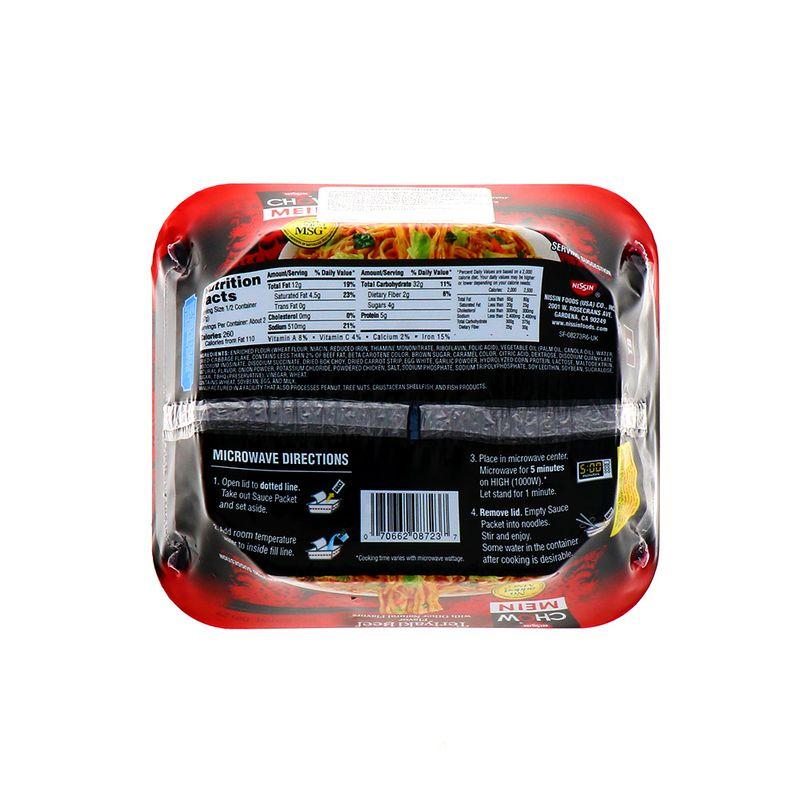 Cara-Abarrotes-Pastas-Tamales-y-Pure-de-Papas-Fideos-Tallarines-y-Ramen_070662087237_2.jpg