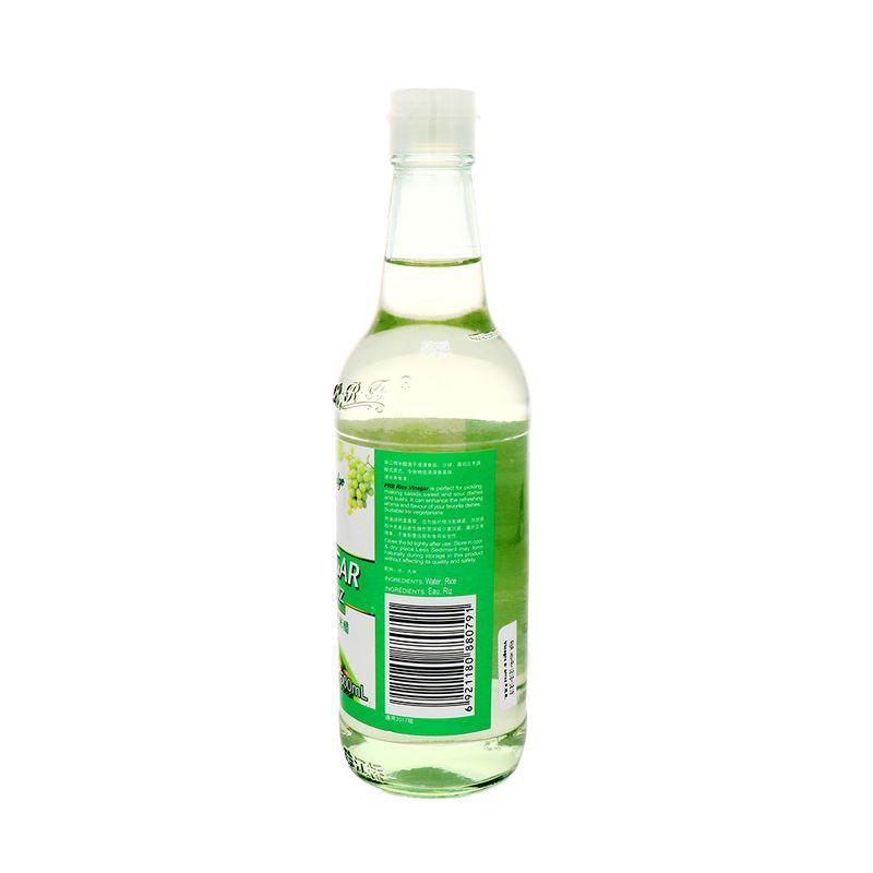 Abarrotes-Salsas-Aderezos-y-Toppings-Vinagres-Vinagretas-y-Balsamicos_6921180880791_2.jpg