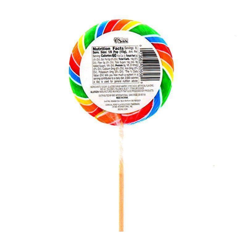 Abarrotes-Snacks-Paletas-Bombones-y-chicles_073563026589_2.jpg