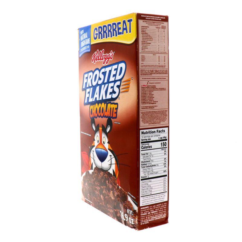 360-Abarrotes-Cereales-Avenas-Granolas-y-Barras-Cereales-Infantiles_7501008042847_9.jpg