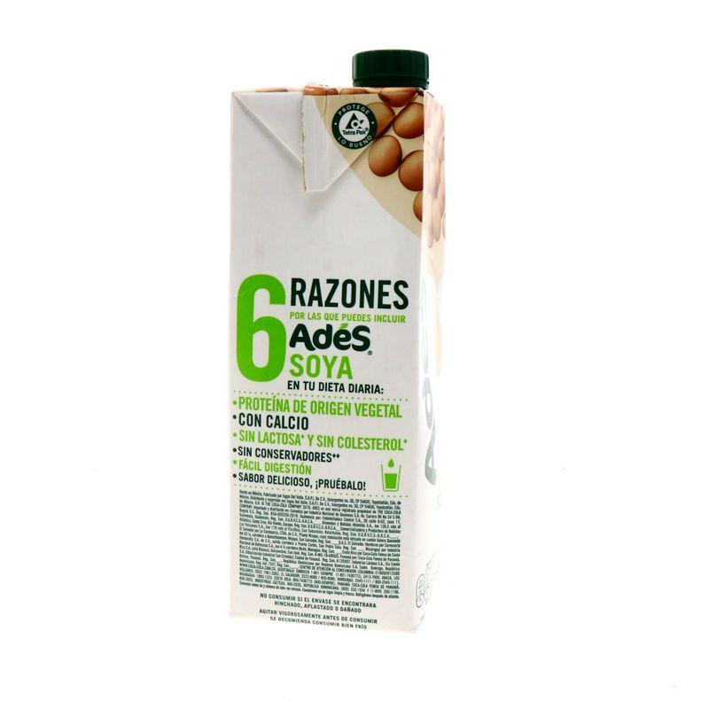 360-Lacteos-No-Lacteos-Derivados-y-Huevos-Bebidas-No-Lacteas-Almendras-Soya-y-Arroz_7501005102728_6.jpg