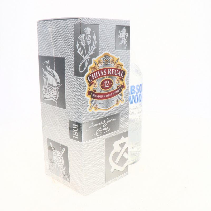 360-Cervezas-Licores-y-Vinos-Licores-Whisky-_7423385100012_8.jpg