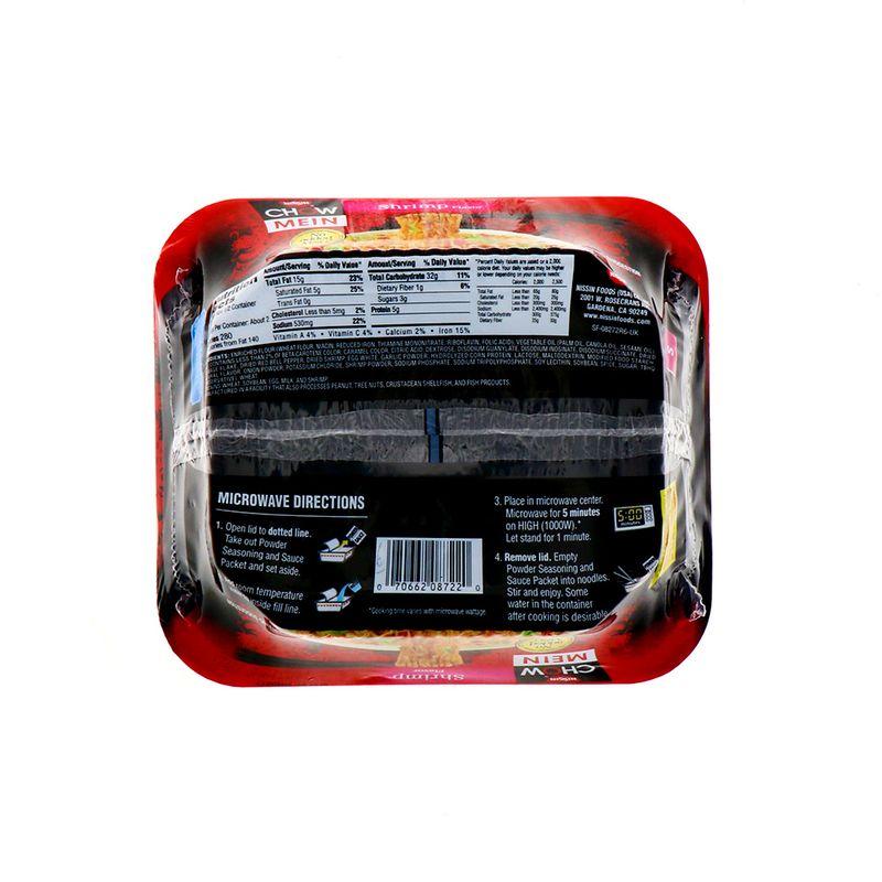 Abarrotes-Sopas-Cremas-y-Condimentos-Sopas-Instantaneas-Enlatados-y-Caldos-_070662087220_2.jpg