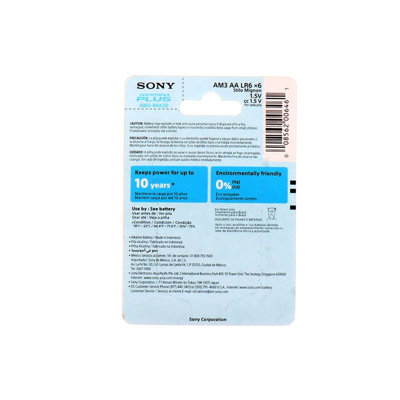 Cuidado-Hogar-Articulos-para-el-Hogar-Baterias-Alcalinas-y-Recargables-_008562006461_2.jpg