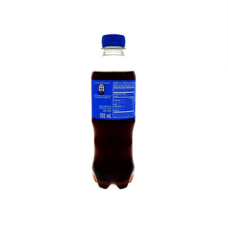 Refrescos-Refrescos-Bebidas-y-Jugos-7401005988813-3.jpg