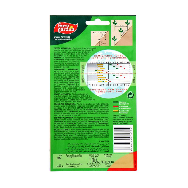 Articulos-para-el-Hogar-y-utiles-Jardineria-Euro-Garden-8410579004385-2.jpg