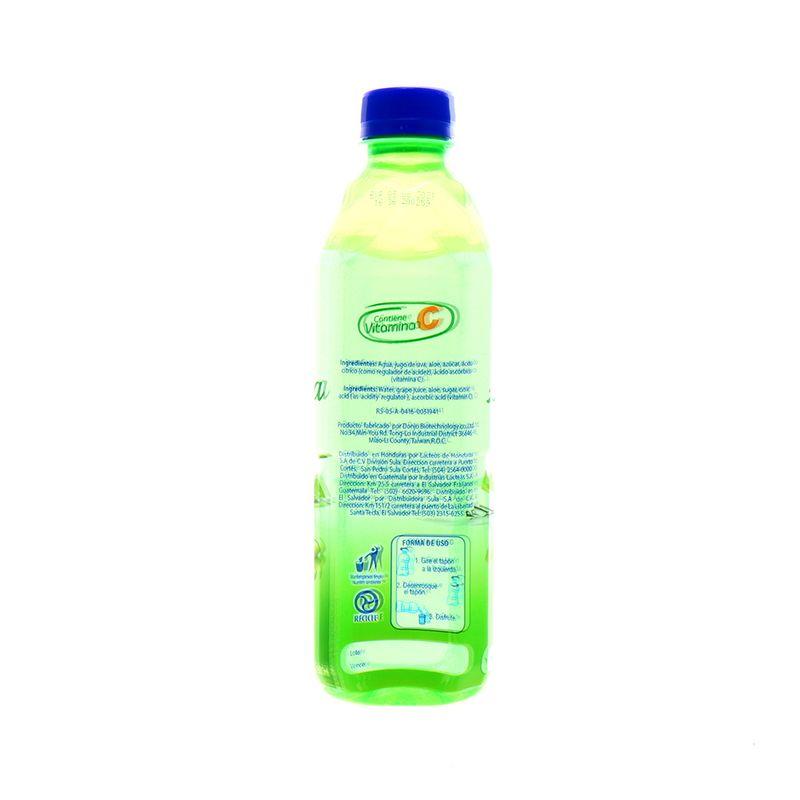 Bebidas-y-Jugos-Bebidas-Refrescantes-Sula-7421000847588-2.jpg