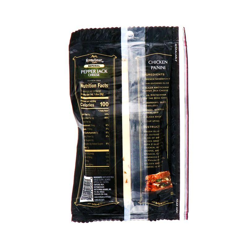 Lacteos-no-Lacteos-Derivados-y-Huevos-Quesos-Gwaltney-039073075028-2.jpg